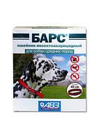 Ошейник противоблошиный БАРС для собак средних пород