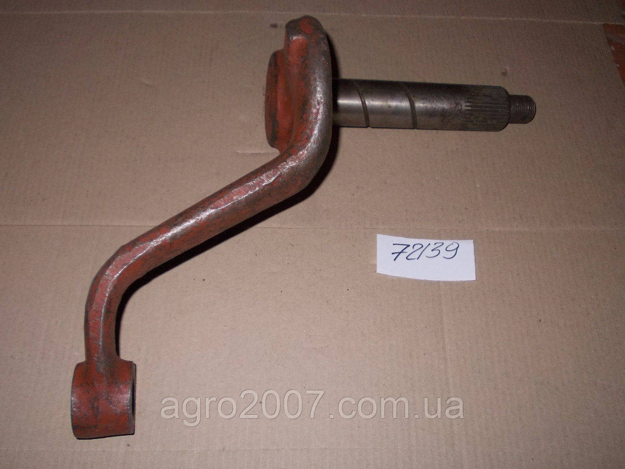 45-3001080 Рычаг рулевой ЮМЗ с валом