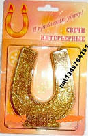 "Свеча праздничная "" Подкова"""