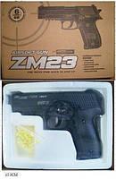 Пистолет  на пульках металлический
