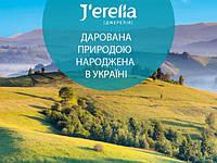 Еще один интернет-магазин украинской натуральной продукции для красоты и здоровья.