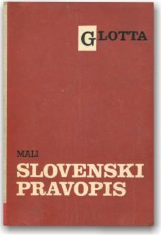 Малий орфографічний словник словенської мови