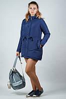 Зимняя молодежная женская куртка - парка (54-62)