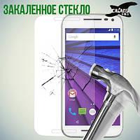 Защитное стекло для Motorola Moto G (XT1550)