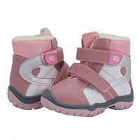 Зимняя обувь для девочки Wojtyko