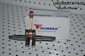 Коленвал для бензопил Zomax ZM4620/5020, GoodLuck 4500/5200 (ОТЛИЧНОЕ КАЧЕСТВО)