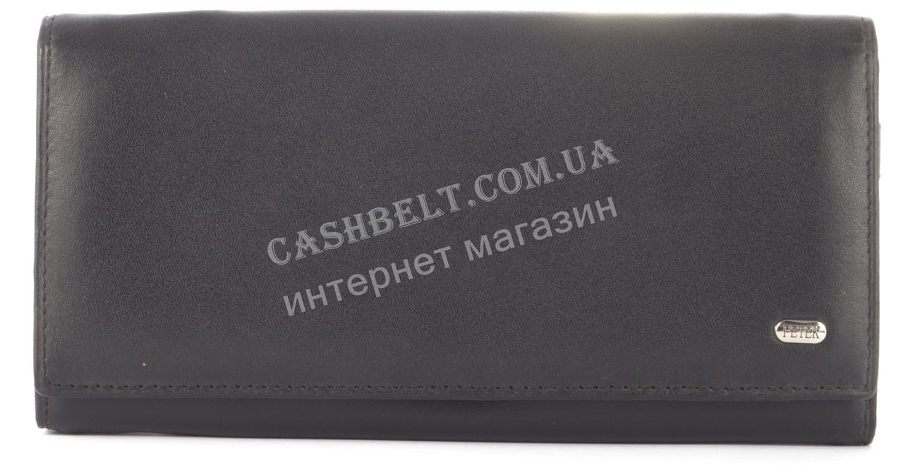 Стильный прочный кожаный качественный женский кошелек PETEK art. PE49-305A черный
