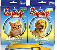 Ошейник противоблошиный БАРЬЕР для собак (желто-синий,желто-красный)
