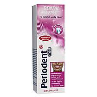 Perlodent Dental Weiss отбеливающая зубная паста