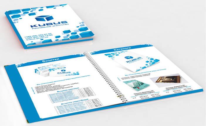 Дизайн макета для полиграфической продукции, фото 2