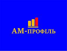 Разработка логотипа online, фото 3