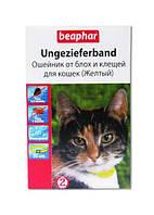 Ошейник противоблошиный Беафар для кошек (желт,зелен,оранж,син,фиолет,красн)