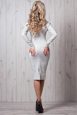 967bbdce127 Нарядное платье с люрексом ниже колен  продажа