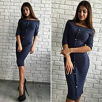Платье женское облегающее ткань жатка фукра цвет бежевый и темный джинс оив №262