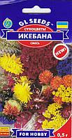 Семена Сухоцветы Икебана смесь