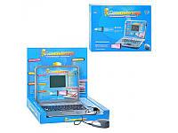 Детский ноутбук 7026 Joy Toy, русский/английский, интерактивная ручка, 40 функций (11 игр)