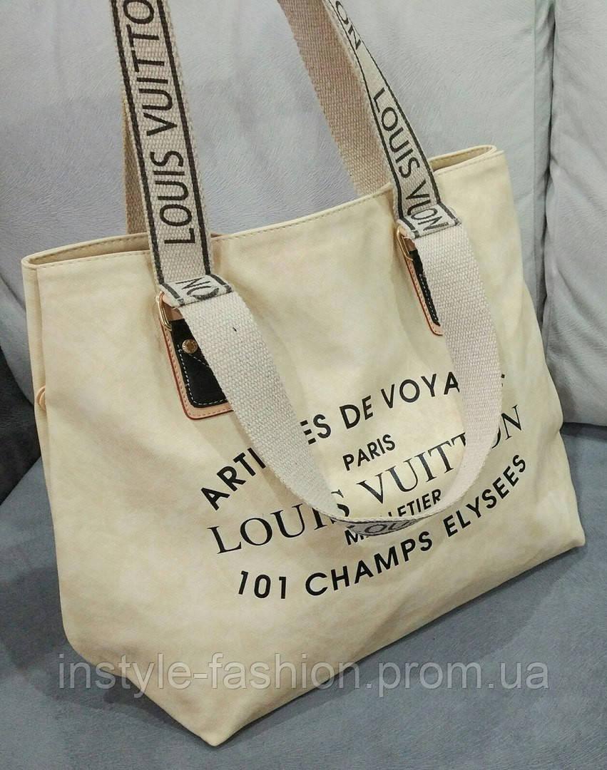 Модная сумка на плечо Louis Vuitton Луи Виттон бежевая