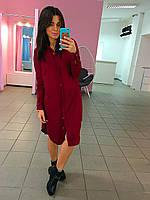 Платье-рубашка под пояс, бордо
