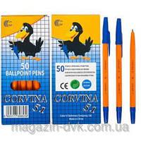 Ручка масляная CORVINA синяя  CO-51