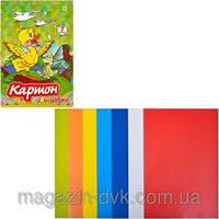 """Цветной картон А4 7 листов """"Коленкор"""" СК7L"""