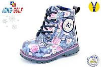 Детские зимние ботинки для девочки, 22-27