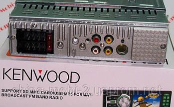 Авто видеомагнитола KENWOOD 3610 MP5 с экраном, фото 2