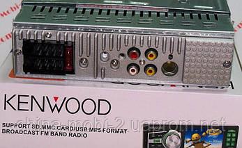 """Автомагнитола KENWOOD 3610 видео MP5 MP4 с экраном 3.6"""", фото 2"""