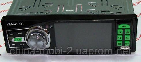 Авто видеомагнитола KENWOOD 3610 MP5 с экраном, фото 3