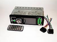 Стильная автомагнитола Kenwood 3015А Video экран LCD 3''. Высокое качество. Интернет магазин. Код: КДН866