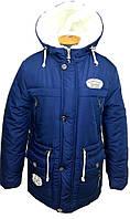 Детские подростковые зимние очень теплые куртки-парки с подстежкой р.128-158 для мальчиков, синяя