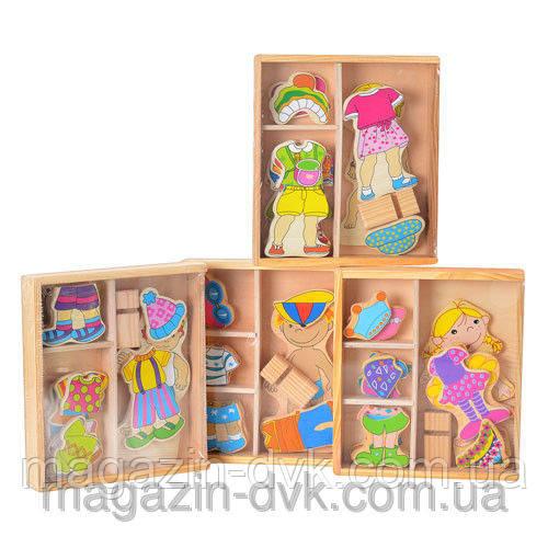 """Деревянная   игрушка Гардероб MD 0528 - Интернет магазин игрушек """"DVK"""" в Николаеве"""