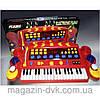 Детское пианино  SK 6868 синтезатор