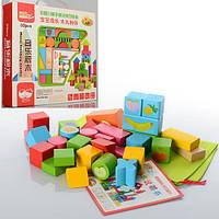 Деревянная игрушка Городок MD 0722