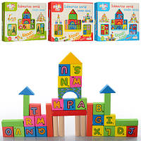 Деревянная игрушка Городок MD 0915