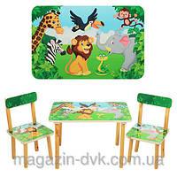 Столик Зоопарк 501-1
