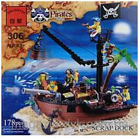 Конструктор пиратский корабль BRICK 306