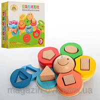 Деревянная игрушка Геометрика бабочка MD 0709