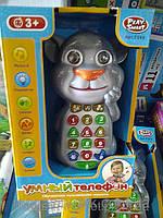 Умный телефон котофон 7344 телефон том
