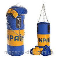 Детский боксерский набор груша и перчатки M 2658