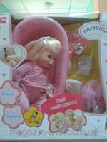 Кукла Валюша  TG T1620 R/8861-8