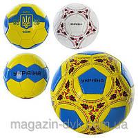 Мяч Футбольный Украина  размер 2 EV 3203