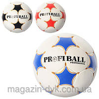 Мяч Футбольный   размер 5 2500-14