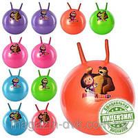Мяч для фитнеса - 45см MM 0014с рожками фитбол гладкий