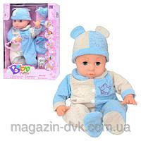 """Пупс """"Baby Baellar"""" 1399"""