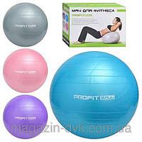 Мяч для фитнеса - 65см M 0276 U/R фитбол гладкий