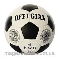 Мяч Футбольный   размер 5 2500-20-4ABC