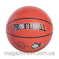 Мяч баскетбольный PROFIBALL EV 3158
