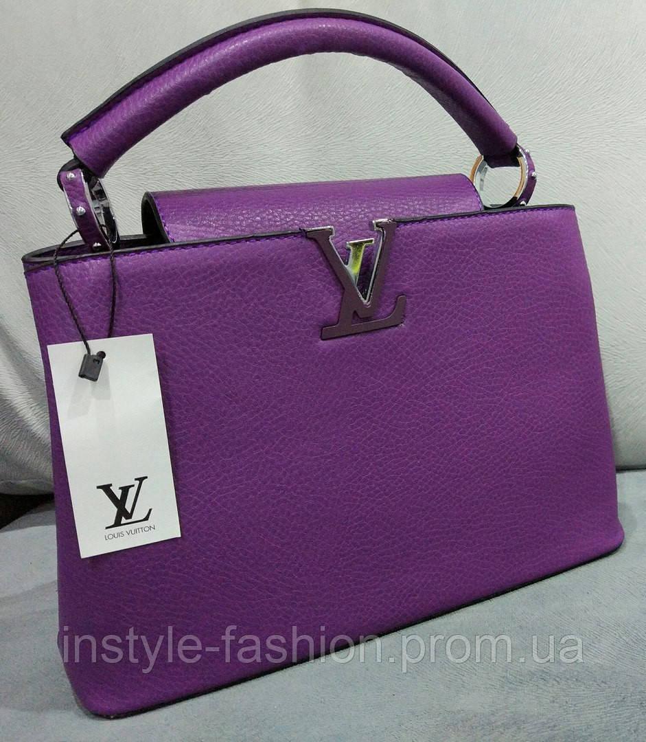 Сумка Louis Vuitton Луи Виттон мини цвет сиреневый