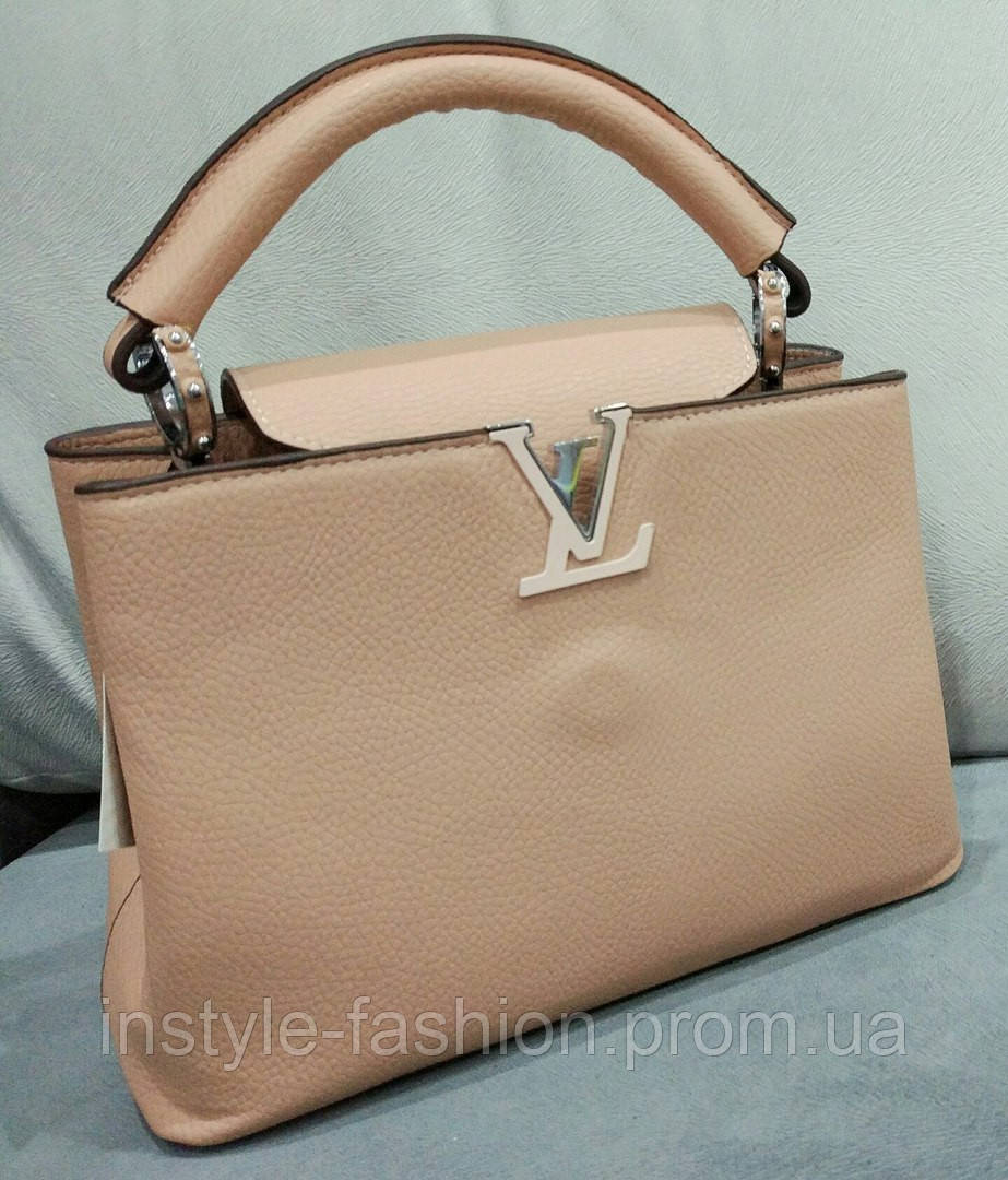 Сумка Louis Vuitton Луи Виттон мини цвет бежевый