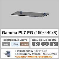 Полка из стекла Сommus PL10 PG(8мм)